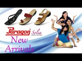 PARAGON FOOTWEAR COLLECTION 2019 - SLIPPERSSANDALSSHOESCHAPPALS FOR LADIES