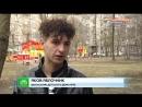 Яша Яблочник НТВ Новости