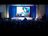 Выступление коллектива МБОУ