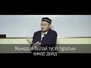 ҚАЗАҚ ҚЫЗДАРЫ ХИДЖАБ КИГЕН БЕ ӨТЕ МАҢЫЗДЫ МӘСЕЛЕ.mp4