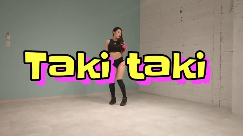 Takitakichallenge takitakirumba MiQriTWERK Japanese Twerk dancer MiQri