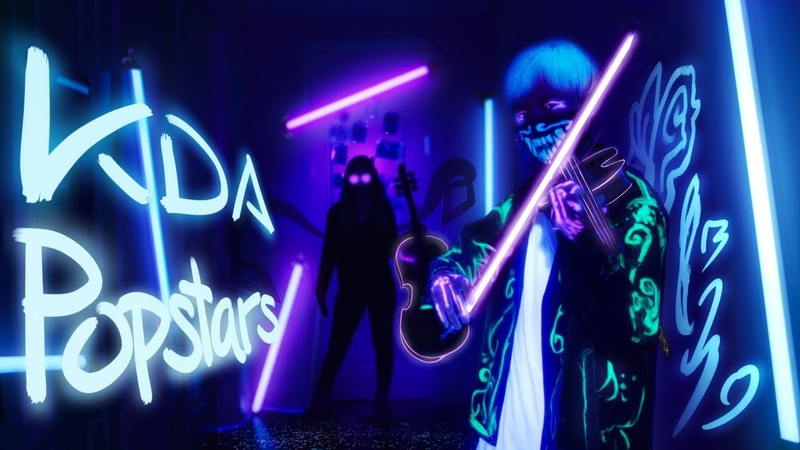 K/DA - POP/STARS   Violin, Cello and Piano Cover ft. LilyPichu, JunCurryAhn, and Jamie Kang