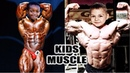The World's Strongest Kids Who Walked That Earth Youngest Bodybuilders Bodybuilding Motivation