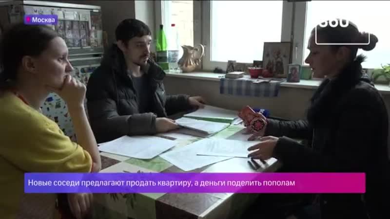 Новые соседи выживают семью сдетьми изквартиры вМоскве.