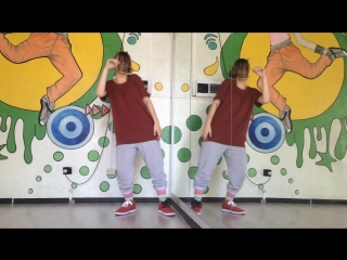 Ио | Terminally Chill | Dance