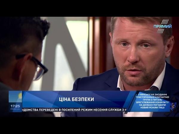 СИТУАЦИЯ Тараса Березовця від 22 серпня 2018 року Гість Артем Шевченко