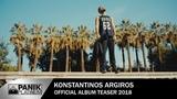 Konstantinos Argiros - New Album