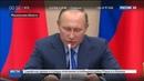 Новости на Россия 24 • Путин: России нужно оружие, способное ее защитить