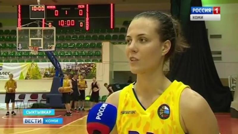 Сюжет Вестей-Коми о выступлении Ники (Сыктывкар) на Кубке России по баскетболу. Сегодня в 18.30 сегодня состоится 4 игра Кубка