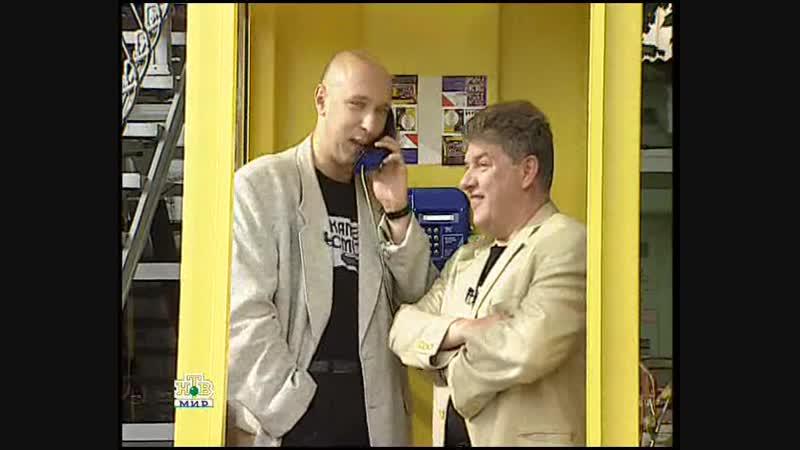 Камера смеха (НТВ-Мир, 14.11.2007)