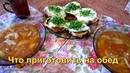 Фасолевый суп, плавленный сыр,оладушки, компот