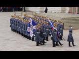 церемония развода караулов Президентского полка