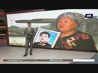 Алматы облысында қарт ана тоғыз жылдан бері әділдік таппай жүр