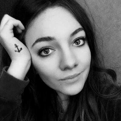 Кристина Афанасенко
