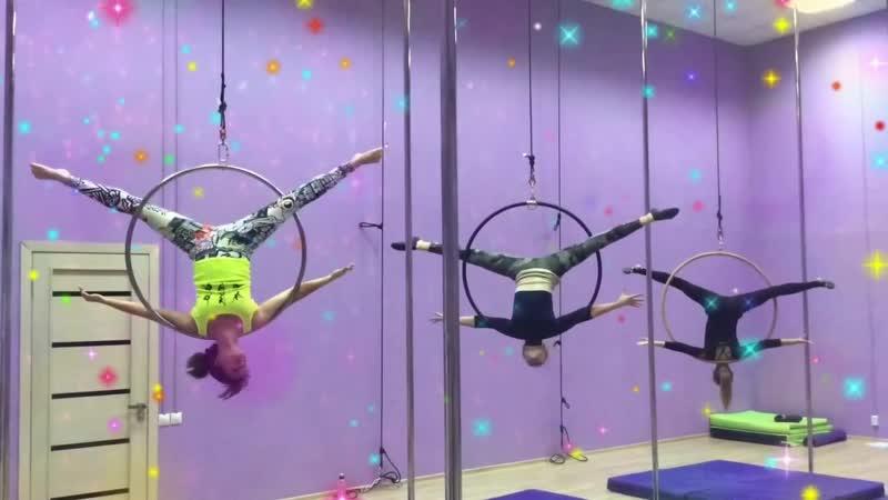 Воздушное кольцо (aerial hoop)
