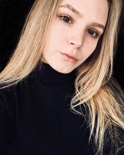 Анастасия Рейдер
