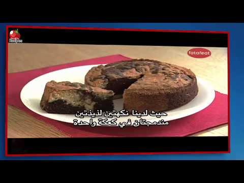 Rachel Allen Bake Marble Cake With Chocolate And Vanilla
