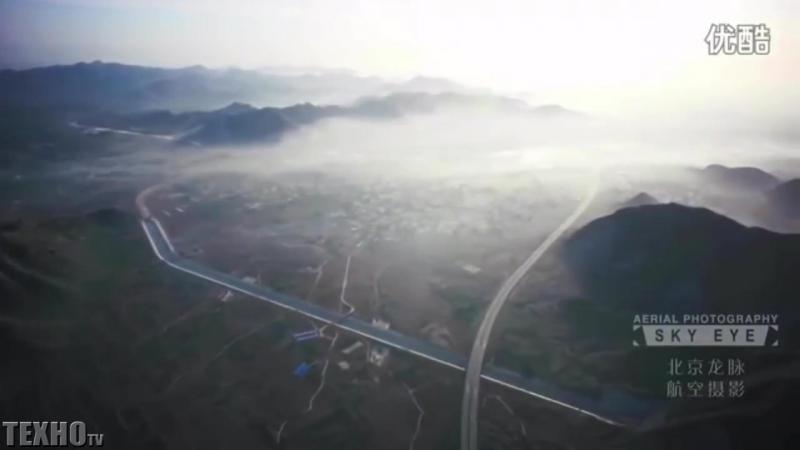 Китайцы показали миру что такое стройка века Самый масштабный проект поворота