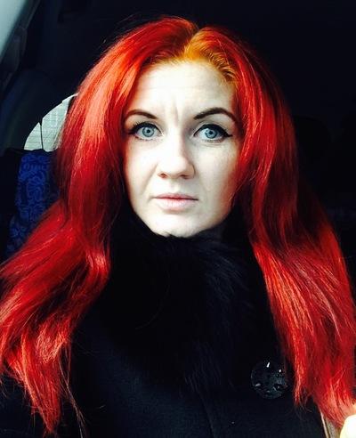 Анна Рыбкина