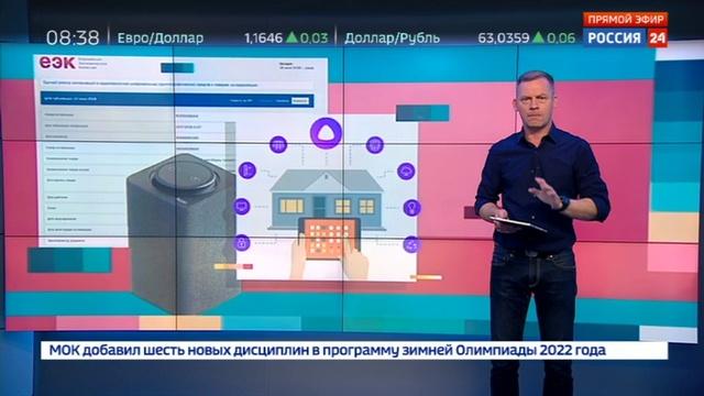 """Вести net Яндекс"""" заканчивает эксперимент со Здоровьем и обустраивает умный дом"""
