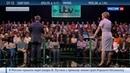 Новости на Россия 24 • В Великобритании сошлись в теледебатах Дэвид Кэмерон и Найджел Фарадж