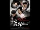 Чжун Ки девушка - Две недели