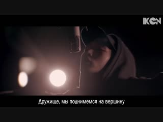 RISE Remix ft. BOBBY () of iKON  Worlds 2018 - League of Legends рус.суб.