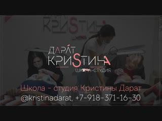 Видео-приглашение на выездной курс в Москве