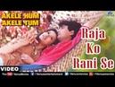 Raja Ko Rani Se Pyar Ho Gaya Video Song Akele Hum Akele Tum Aamir Khan Manisha Koirala