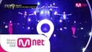 Mnet [댄싱9 시즌2] Ep07 : 스트릿조 - 레드윙즈: 신규상,이유민,서일영,박정은 / 블루아이: