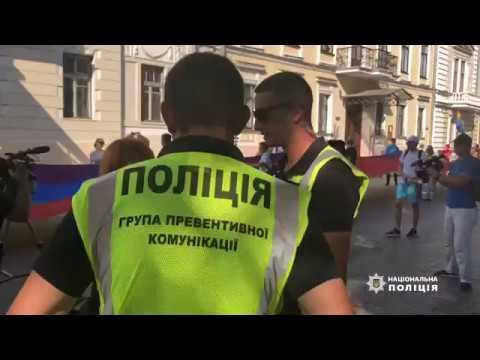 в Одесі поліція забезпечила безпеку учасників «Маршу рівності»