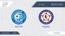 AFL. Russia. Premier League. Day 21. Rotor - Kamaz.