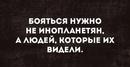 Алла Максимова фото #34