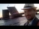 РазводныеМосты БелыеНочи СПб Russia2018 Как я посетил самое пекло болельщиков на Думской