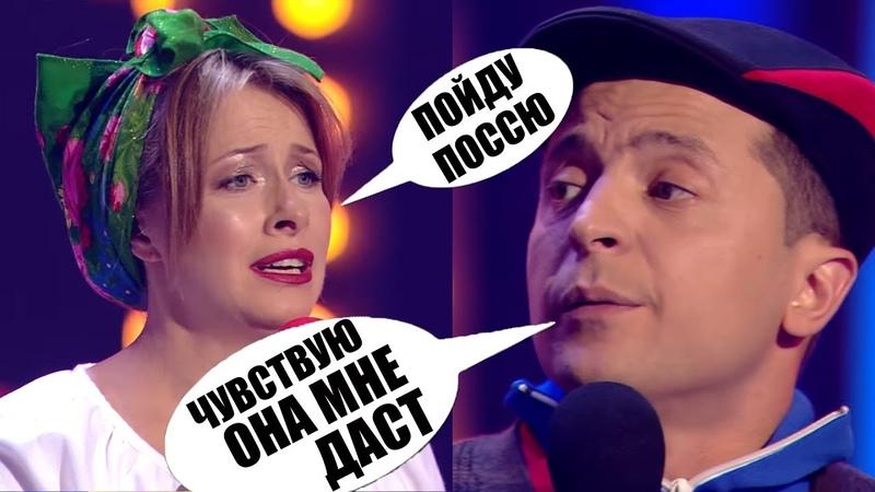 РЖАЧ Как Зеленский до инаугурации ОТЖИГАЛ Возвращение Саакашвили