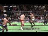 Hajime Ohara, Junta Miyawaki vs. LEONA, Seiya Morohashi (NOAH - Navigation With Emerald Spirits)