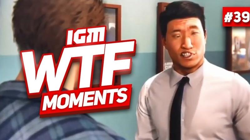 IGM WTF Moments 39