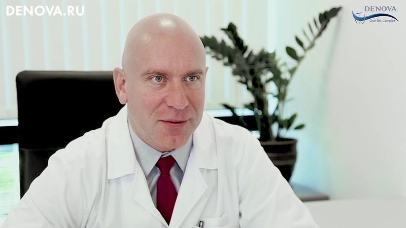 Что такое OralBIO Complex