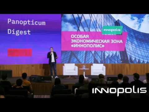 Google Meet up в Иннополисе