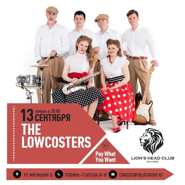 13.09 The Lowcosters в клубе Lion's Head!