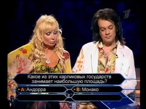 Кто хочет стать миллионером (Первый канал, 21.05.2006) Без рекламы