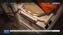 Новости на Россия 24 • Впервые без Доктора Лизы из Донбасса в Москву забрали еще 13 детей