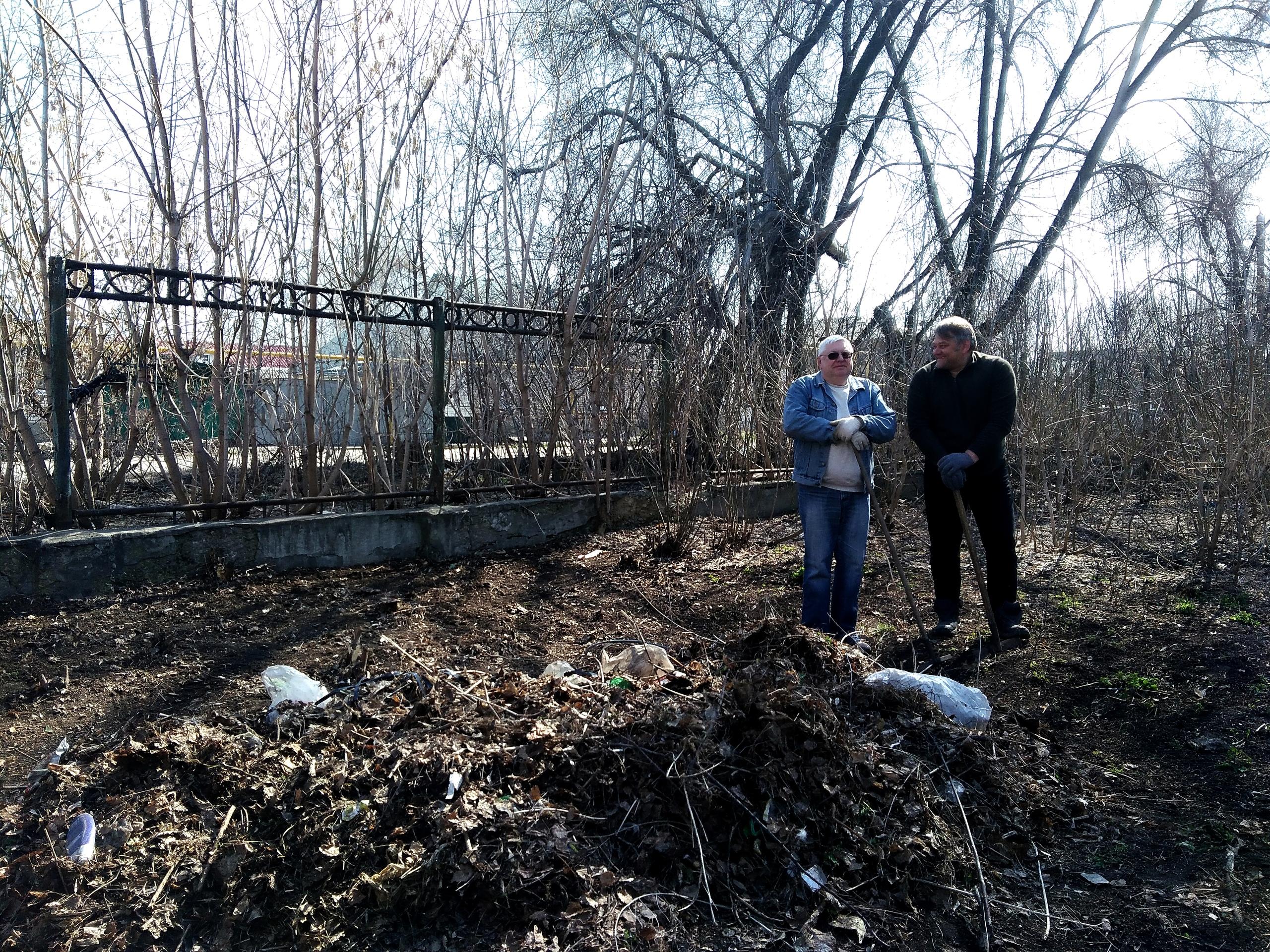2019 КПРФ Тимирязевский парк