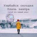 Ирина Кашева фото #1
