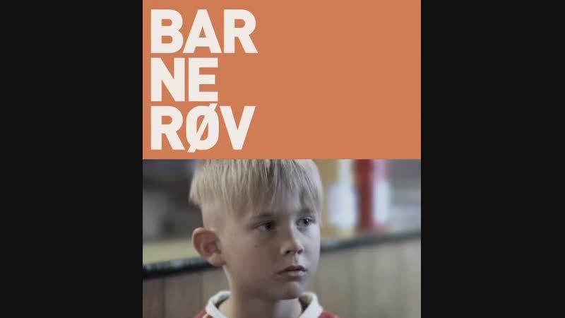 Слабак _ Barnerov (2010) Дания