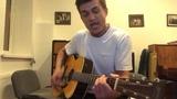 Vlad Topalov on Instagram Я решил запустить новый конкурс каверов и на этот раз предлагаю вам записать свой кавер на песню Орел или решка