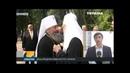 Патриарх Филарет и Митрополит Онуфрий, 26.07.2016 год.
