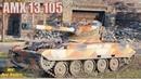 AMX 13 105 Порхай как Бабочка , Жаль как Пчела 2vs6 Руинберг