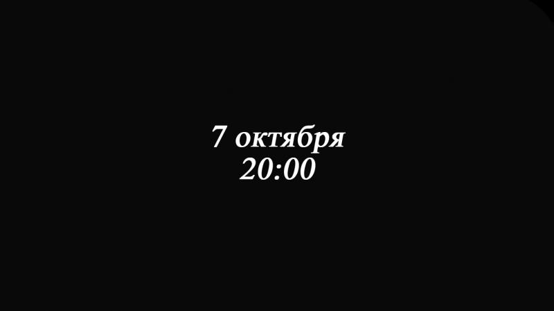 Teaser: Perplexoid vs МЗ Бахус