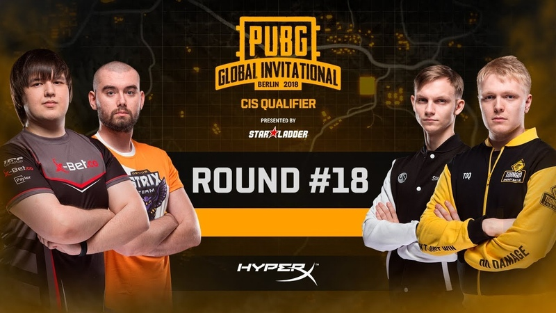 Battle 18, LAN-Finals PUBG Global Invitational CIS Closed Qualifier, Day 4